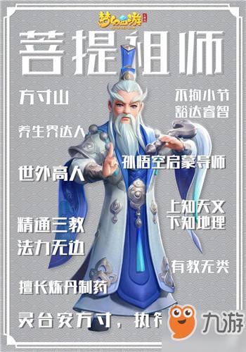 <a class='keyword-tag' href='https://android.9game.cn/zhlist/zh-979282-1/' data-statis='text:txt_newsdetail-0_keyword_po-1_other-979282'><a id='link_pop' class='keyword-tag' href='https://www.9game.cn/menghuanxiyou3d1/'>梦幻西游三维版</a>方寸山加点</a>经脉宝石宠物攻略