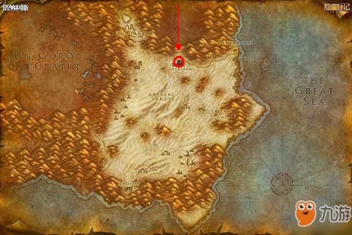 魔兽世界点金石在哪图片