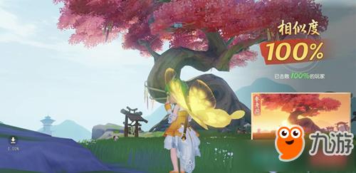 梦幻西游三维版图片