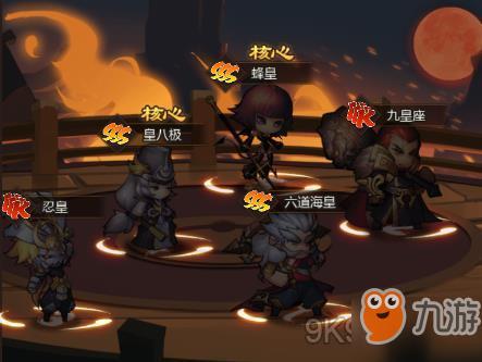 忍者学园忍界五皇阵容怎么搭配 忍界五皇阵容搭配玩法攻略