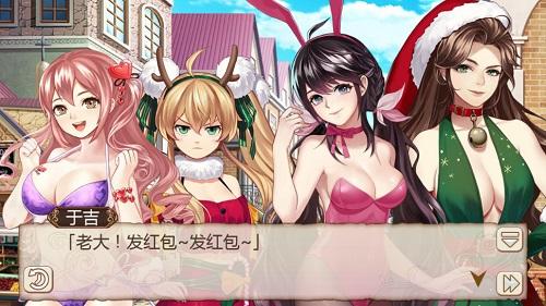 新年好《姬魔恋战纪》新年红包你收了么?