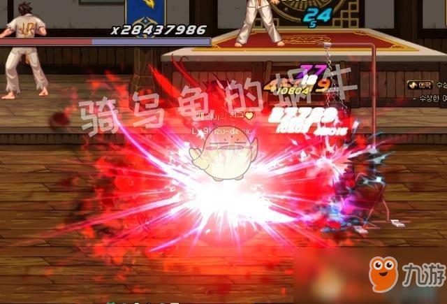 《DNF》3月7日女鬼剑技能改动点评