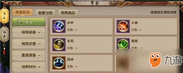 <a id='link_pop' class='keyword-tag' href='https://www.9game.cn/tianlongbabu/'>天龙八部手游</a>银两怎么赚