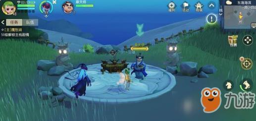 《梦幻西游3D》青龙山之谜支线任务怎么过 通关流程分享