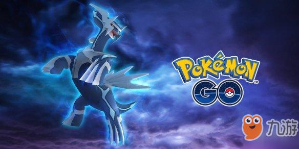 《口袋妖怪GO》重大更新:新增50款小精灵和动态天气效果