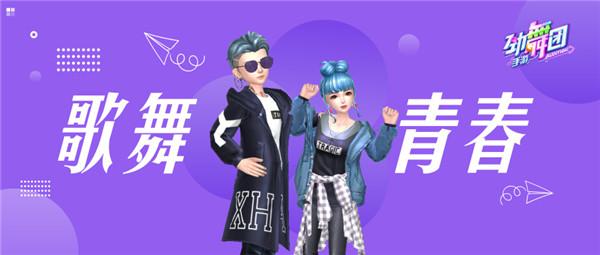 http://www.umeiwen.com/shishangquan/248794.html