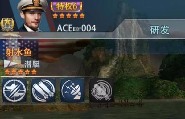 《巅峰战舰》无尽模式玩家投稿