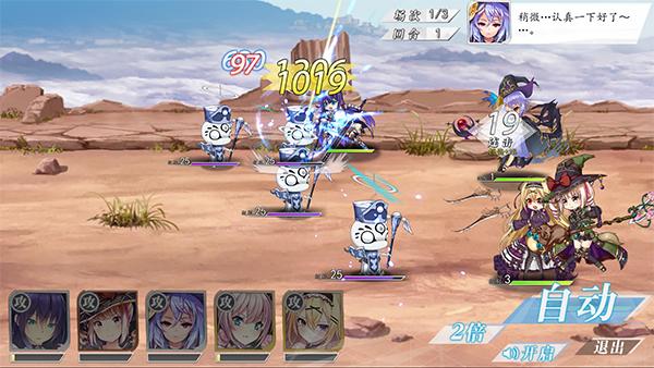 进击的阿斯托拉攻略前瞻_进击的阿斯托拉战斗系统