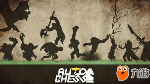 多多自走棋4月19日更新:战斗中可以合成棋子了!