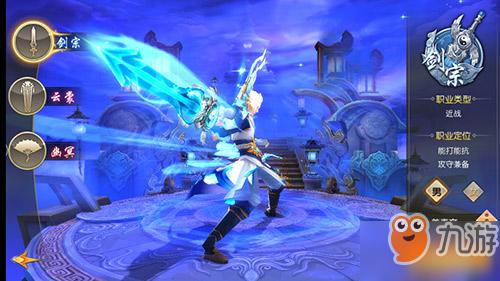 风之剑舞三大职业有哪些 你最喜欢的职业是哪一个