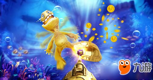 千炮捕鱼电玩城刷金币方法 千炮捕鱼电玩城怎么刷金币