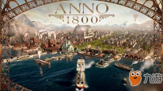 《纪元1800》隐藏船只代码有哪些 全隐藏船只代码汇总
