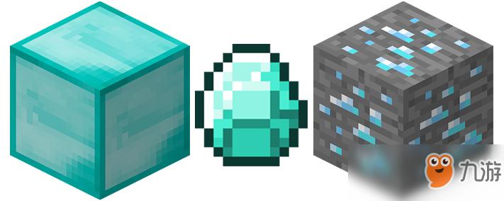 我的世界哪里钻石多