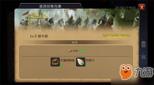 王小果囹�a_阿瓦隆之王巨龙属性介绍培养技巧分享_阿瓦隆之王_九游手机游戏