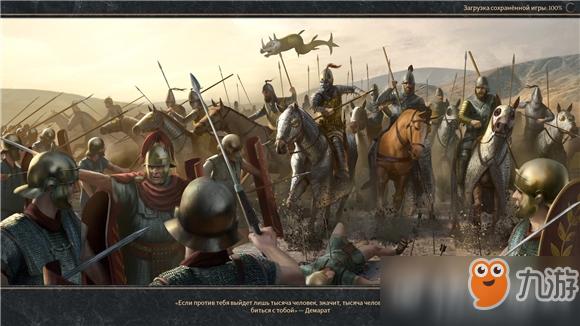 《大将军:罗马》斯巴达和罗马开局怎么玩 斯巴达和罗马开局玩法介绍