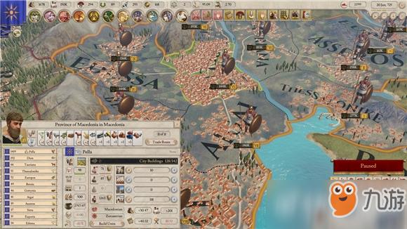 《大将军:罗马》罗马发展攻略 发展流程心得分享