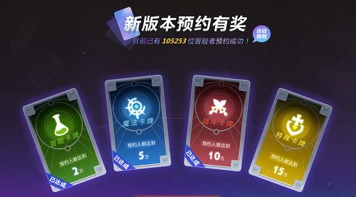 """《不思议迷宫》""""卡牌幻境""""新版本福利放送!0"""