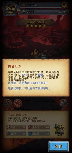 """《不思议迷宫》""""卡牌幻境""""新版本福利放送!2"""