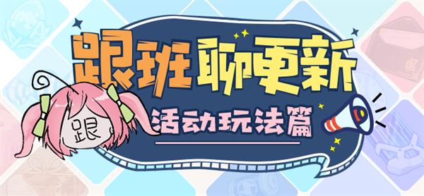 《崩��3》希����偈ズ鄣侠�克技能怎�邮ズ鄣侠�克技能介�B