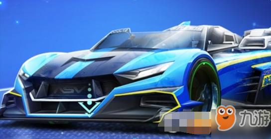 《QQ飞车》手游极炫冰锋属性介绍 极炫冰锋属性一览