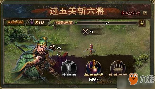 攻城掠地过五关斩六将攻略 玩法技巧分享