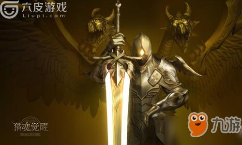 猎魂觉醒重剑职业技能符文学习攻略新手指导指南!