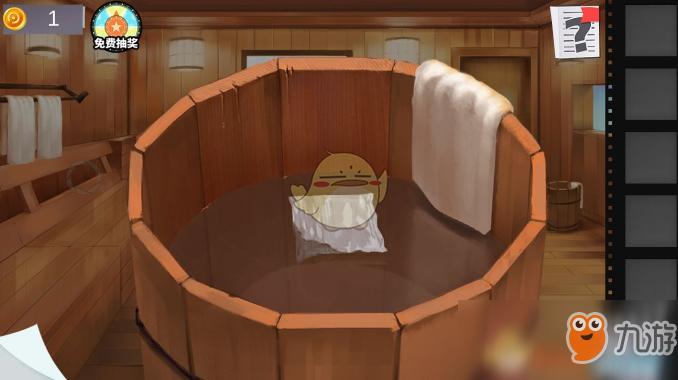 《密室逃脱绝境系列7印加古城》第四章第三关攻略