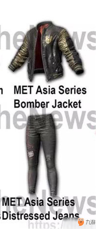 《绝地求生》新通行证皮肤曝光 含泰国春季赛定制皮裤