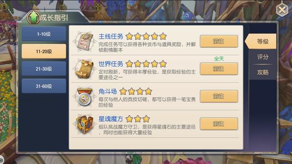 http://www.weixinrensheng.com/youxi/355194.html