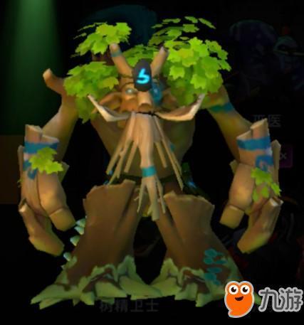 刀塔霸业树精卫士技能效果 树精卫士怎么样