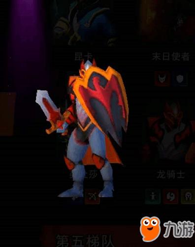 刀塔霸业龙骑士技能效果 龙骑士厉害吗