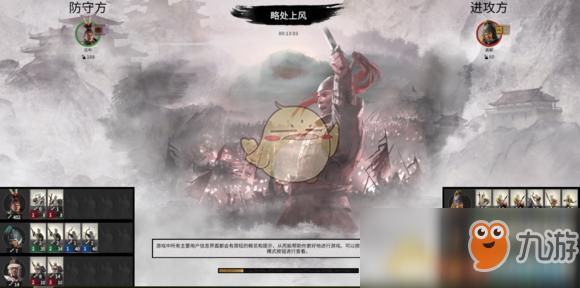 《全面战争:三国》战役打法分类说明