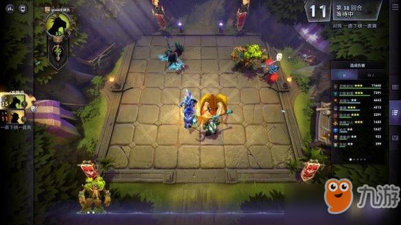 刀塔霸业精灵恶魔流攻略 玩法技巧介绍