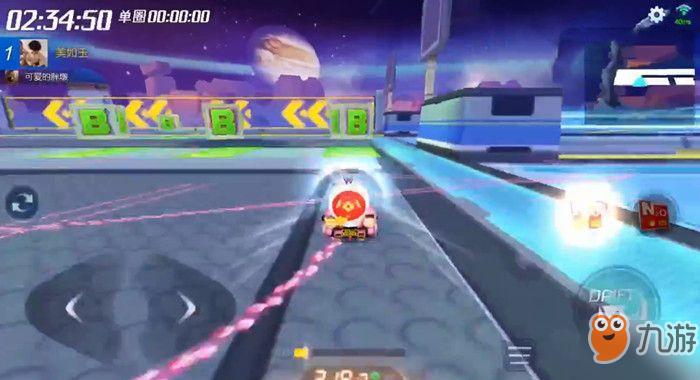 跑跑卡丁车利用加速带完成80次加速攻略讲解
