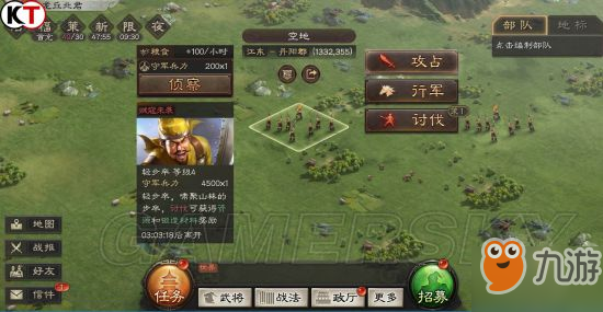 三国志战略版贼寇攻略图片