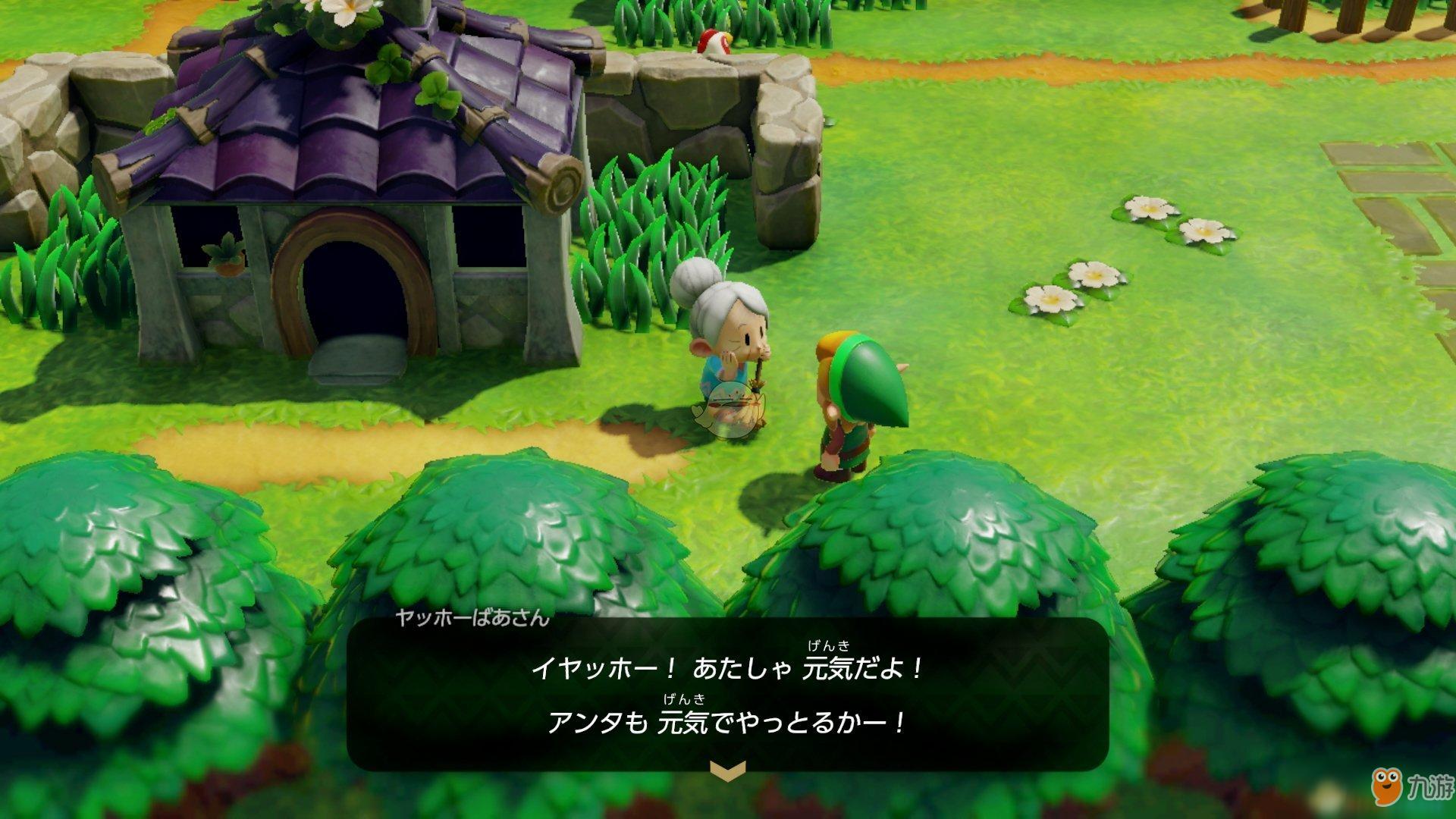《塞尔达传说:织梦岛》妖精获得方法分享