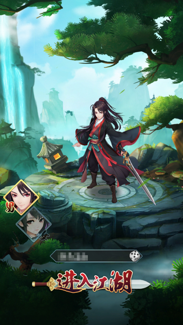 《剑与江山》评测:武侠江湖 新意满满