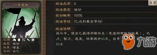 三国志战略版赵云使用攻略详解