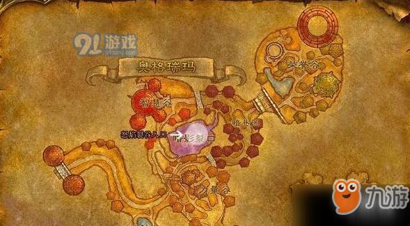 魔兽世界怒焰裂谷任务图片