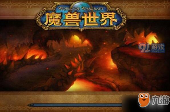 魔兽世界怀旧服怒焰裂谷在哪图片