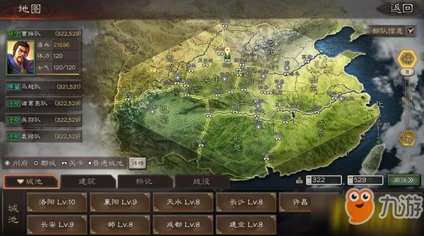 三国志战略版新手开局怎么玩 新手开局起兵之地玩法指南