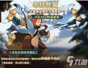 �F���_《剑与远征》年兽怎么打年兽打法技巧分享_九游手机游戏