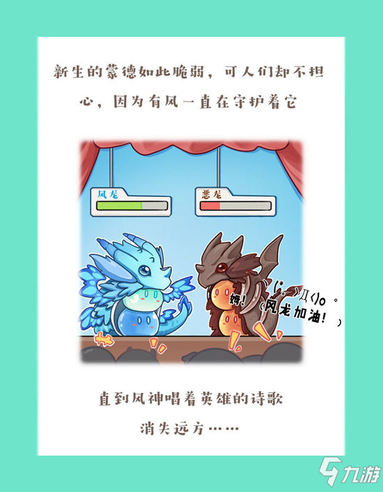 原神史莱姆酱de豆日常 part3酱酱舞台剧