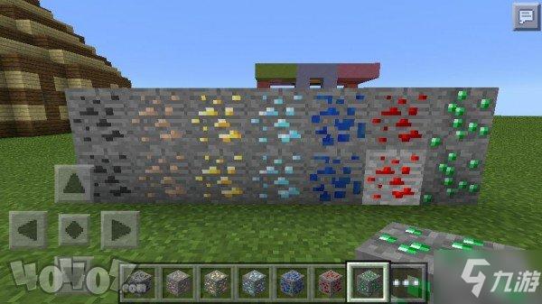 我的世界手机版有哪些矿石 矿石详细介绍