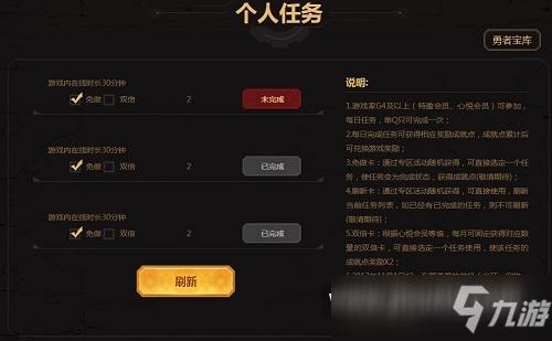 dnf荣耀战场活动领取网址图片