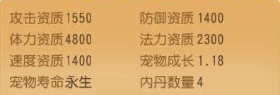 <a id='link_pop' class='keyword-tag' href='https://www.9game.cn/menghuanxiyou/'>梦幻西游手游</a>精锐神兽定位以及价值分析