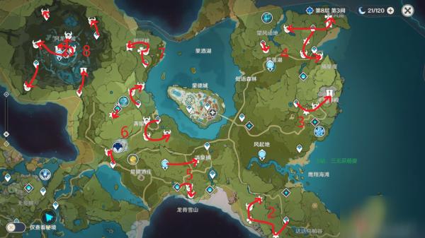 《原神》精英怪怎么刷 全精英怪最佳歼灭路线图分享