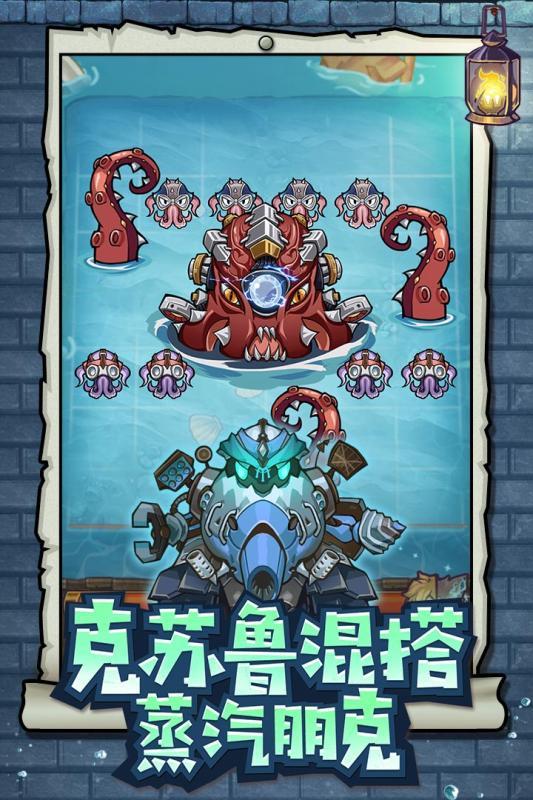 巨像骑士团游戏截图4