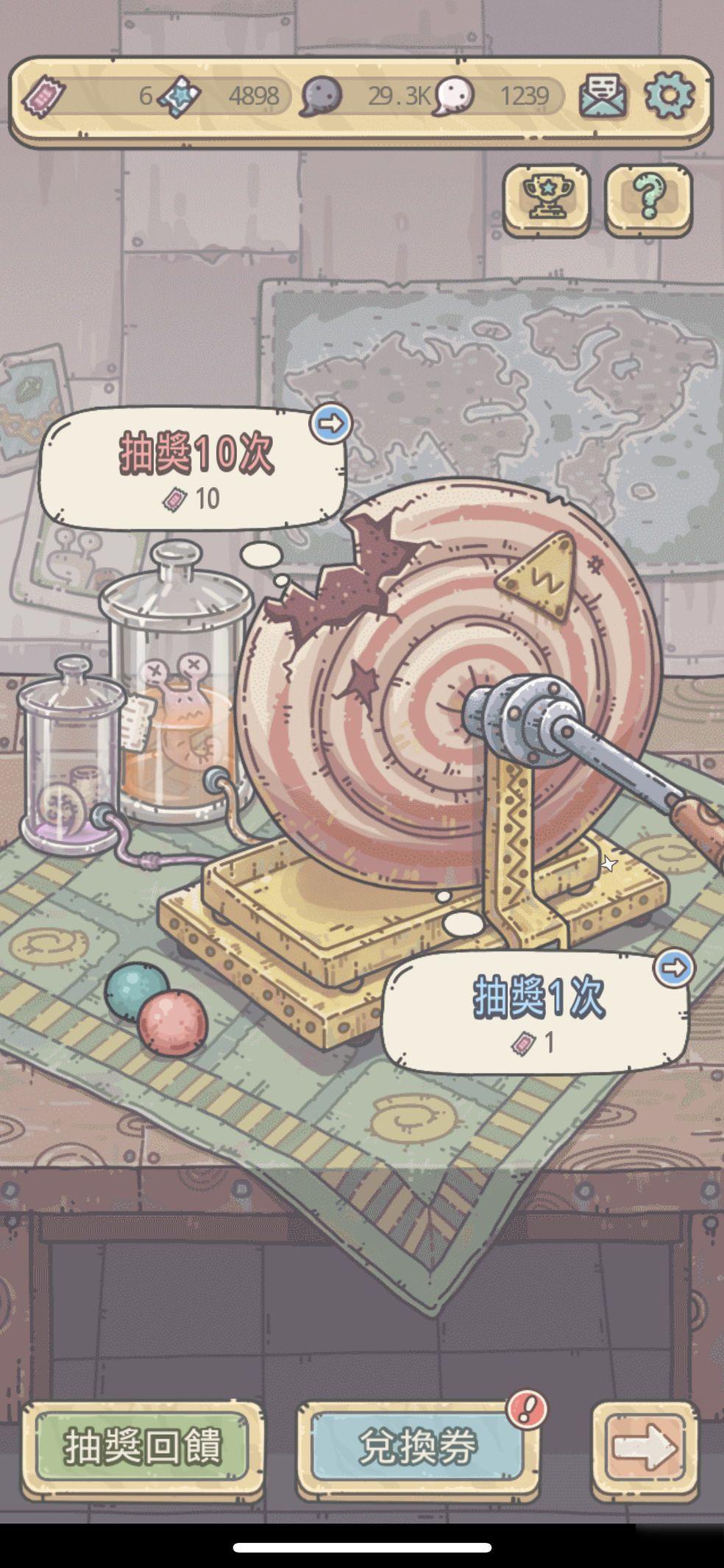 最强蜗牛广告名画拼图多少次可以触发 广告活动名画玩法攻略