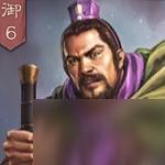《三国志战略版》黄权战法搭配介绍 黄权厉害吗